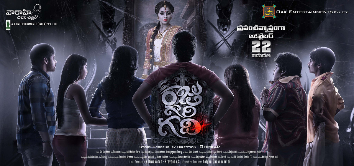 Watch Raju Gari Gadhi (2015) Telugu Movie Online