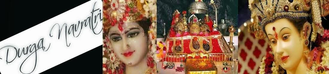 दुर्गा नवरात्रि - जै माता दी