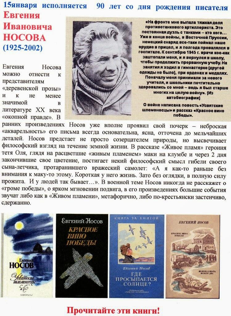 Календарь памятных и литературных дат структура презентации