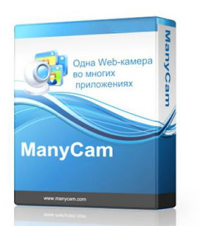 Download ManyCam Pro