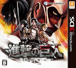 Shingeki no Kyojin: Jinrui Saigo no Tsubasa JAP 3DS GAME [.3DZ]