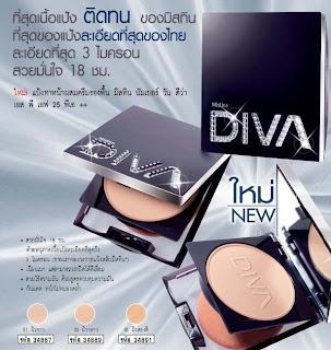 http://iluv09shop-thaibeauty.blogspot.com/2014/08/mistine-diva.html