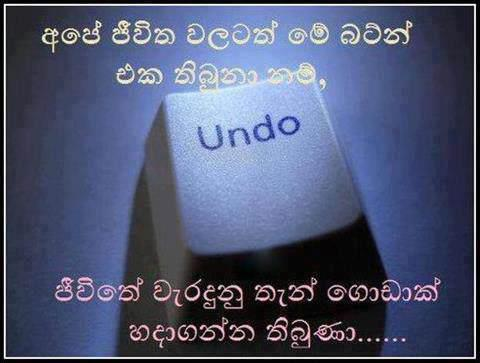 I Love You Quotes Sinhala : AP-Everything Quotes: Sinhala Quotes
