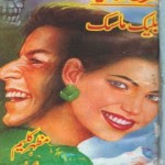 Black Mask (Mazhar Kaleem Imran Series),urdu novels,imran series,download ebooks,spy novels,jasusi novels
