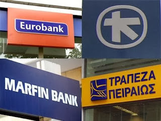 Αν σας πει ο υπάλληλος της τράπεζας ότι έχει κατασχεθεί ο μισθός, η σύνταξη ή το επίδομά σας, επειδή αυτό είναι παράνομο τότε...