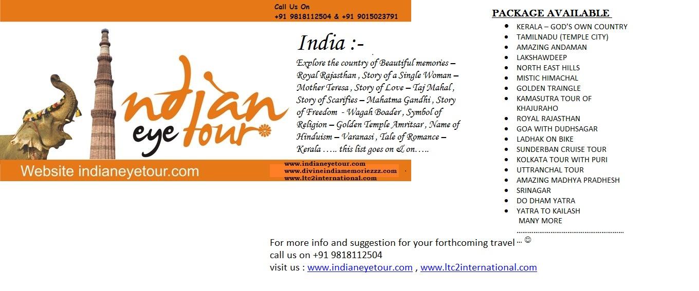 Indian Eye Tour Shalini Google