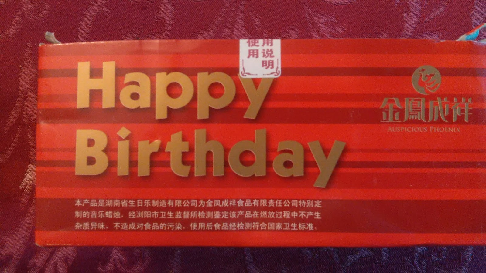 how to write birthday in chinese