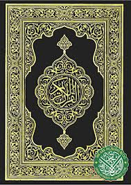 quran download