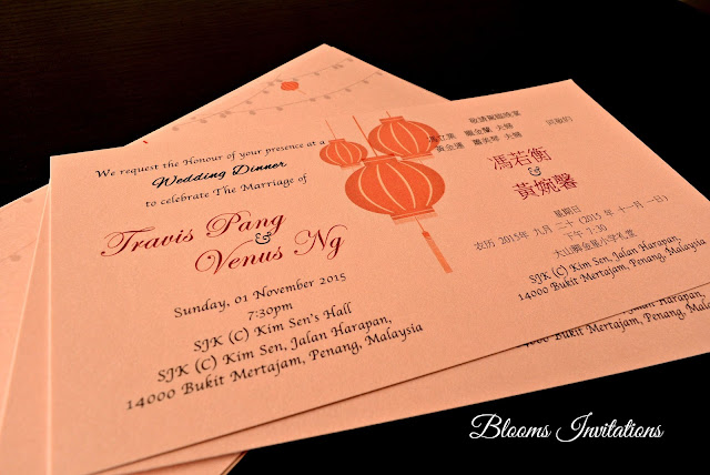 Oriental Lantern Chinese Wedding Card