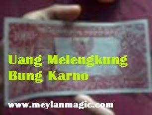 uang kuno,bung karno,melengkung,uang bk,bk,uang