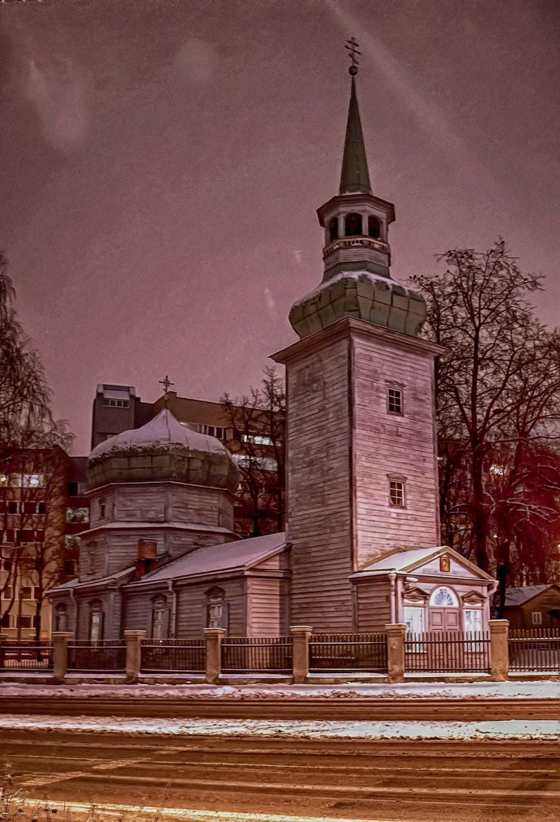 Церковь Рождества Пресвятой Богородицы (Казанская церковь)