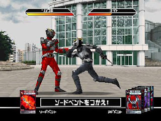 Download Kamen Rider Ryuki PS1 Game Free