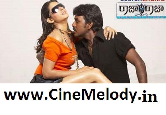 Rajadhi Raja Telugu Mp3 Songs Free  Download  2009