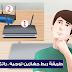 طريقة ربط جهازين توجيه [ راوترين ] بسهولة و بدون مشاكل
