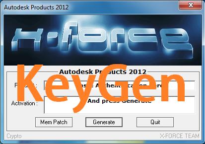 Автокад 2012 ключ и серийный номер.