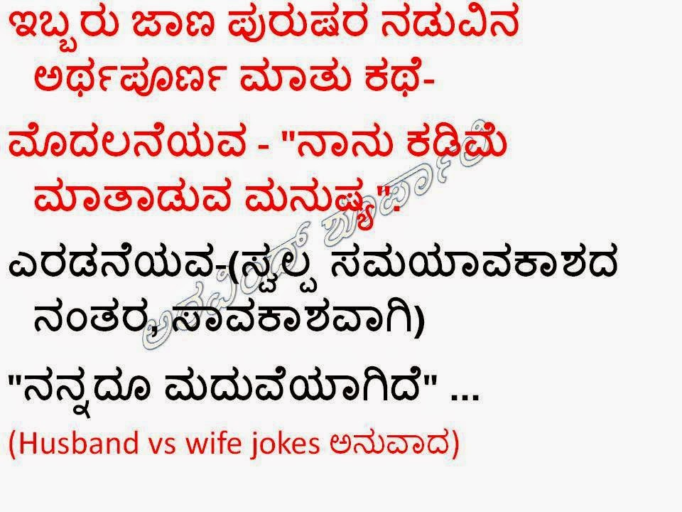 Love Wallpaper In Kannada : Love Quotes For Wife In Kannada: Kannada beautiful love quotes images quotesadda. Best love ...