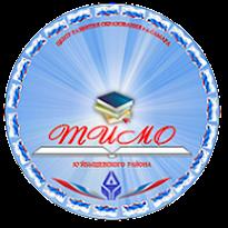 ТИМО Куйбышевского района
