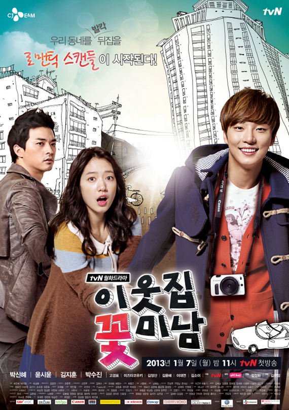gambar dramawiki detail serial drama judul lain my neighbor flower boy
