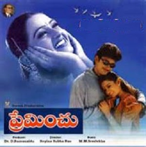 Preminchu Telugu Mp3 Songs Free  Download 2001