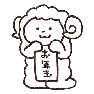 お年玉を持っている羊のイラスト(未年) モノクロ線画