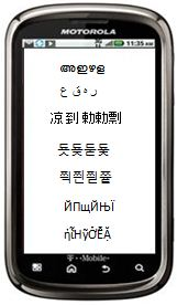 with many languages Read My Language on Mobile Phone