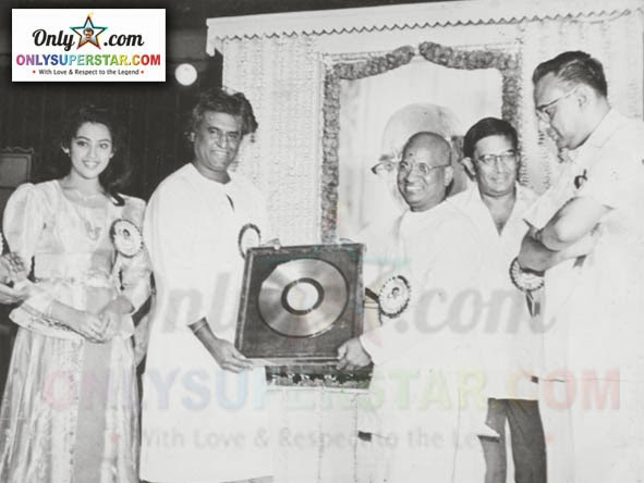 Rajinikanth, Meena, ilayaraaja & AVM Saravanan in 'Yejaman' Tamil Movie Audio Launch