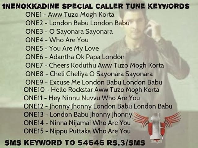 1-Nenokkadine Mobile Caller Tunes Codes