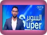 -برنامج السوبر من تقديم إبراهيم فايق حلقة يوم الثلاثاء 28 6 2016
