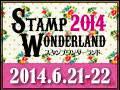 Stamp Wonderland 2014