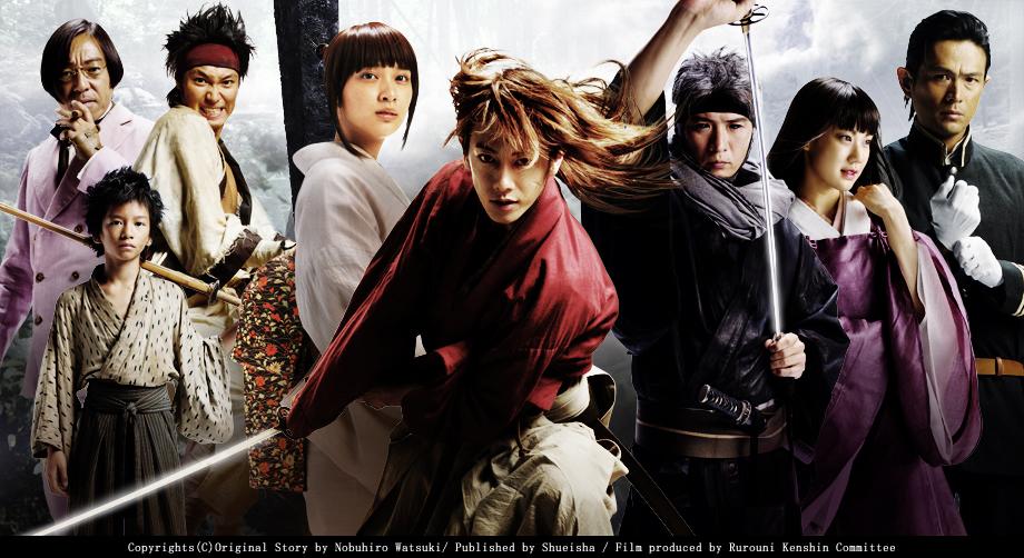 Samurai x free movie