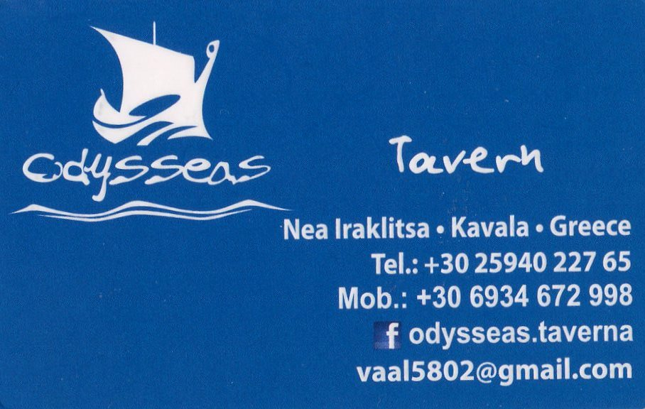 "Best ""Taverna"""