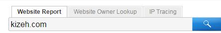 kolom URL pada statsshow