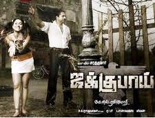 Watch Jaggubhai (2010) Tamil Movie Online