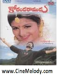 Kodanda Ramudu Telugu Mp3 Songs Free  Download -1997