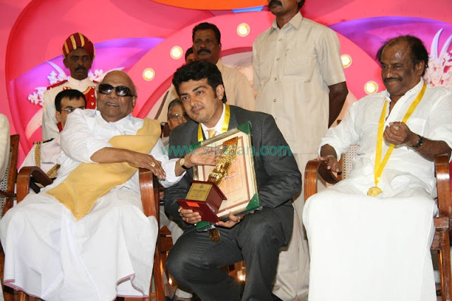 Ultimate Star Ajith Kumar's Exclusive Unseen Pictures - 2...21