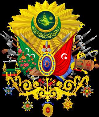 Lambang Kerajaan Islam Uthmaniyyah