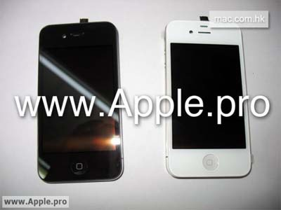 iPhone 4G Ada Warna Putih??