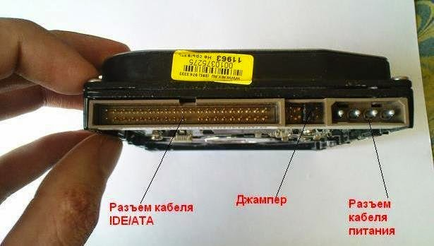 разъем IDE жесткого диска