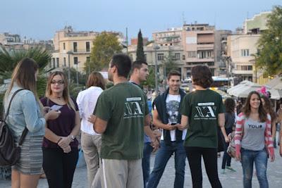 Happening στο κέντρο της Αθήνας - ΝΕΑ ΑΚΡΟΠΟΛΗ