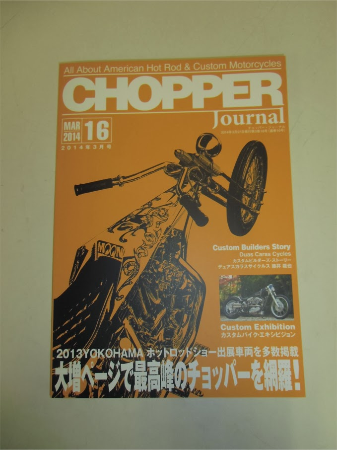 CHOPPER Journal