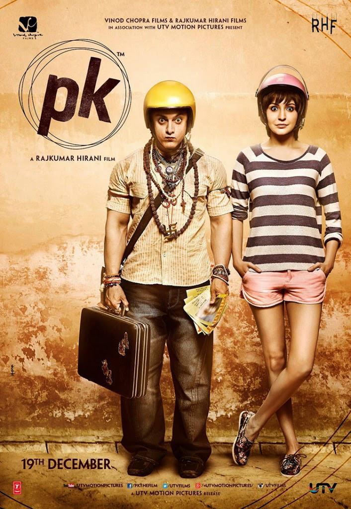 PK 2014 poster