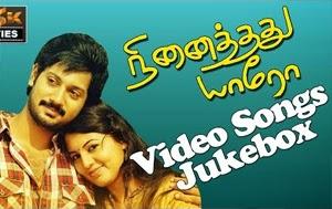 Ninaithathu Yaaro Full Video Songs Jukebox