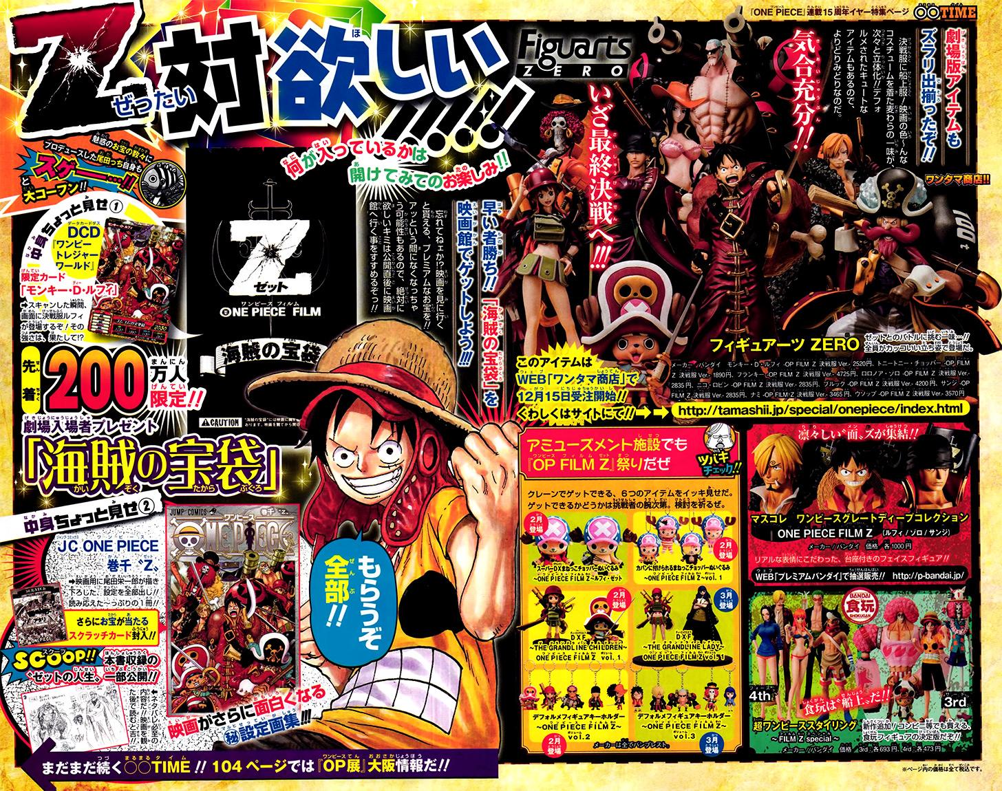 One Piece Chapter 691: Vị vua của vùng đất chết 019