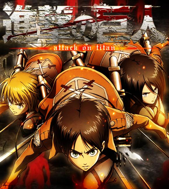 El rincón perdido: Reseña Anime: Shingeki no Kyojin