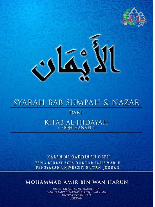 Terjemahan Bab Aiman (Sumpah)