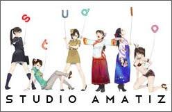 Studio Amatiz本社