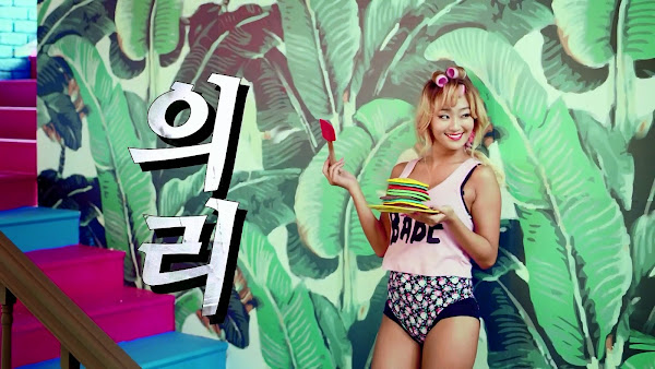 SISTAR Touch My Body Hyorin