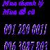 Mua thanh lý ghế quỳ bọc da cũ hỏng 0963087803