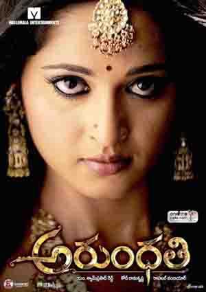 Kodi Ramakrishna Movies - Coolmoviezone - Download Hollywood Movies ...