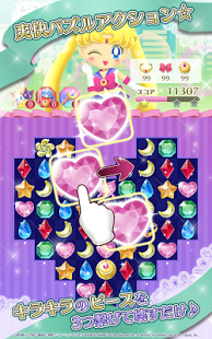 Screenshots of the Sailor Moon Drops for Android tablet, phone.